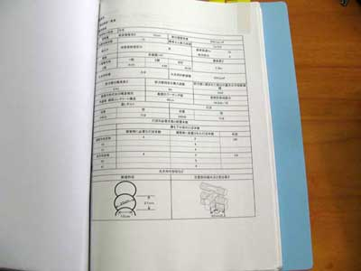 20080801kozogaiyo_s.jpg