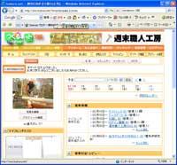 20070318mypage.jpg
