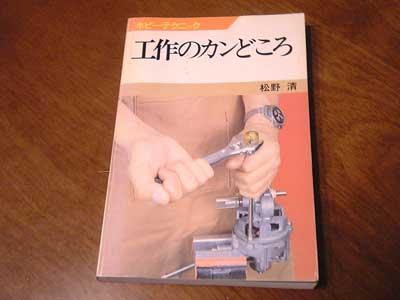 20070326kandokoro.jpg