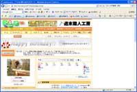 20070715sns.jpg