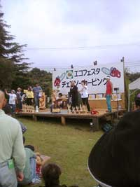 ecofesta2005.jpg